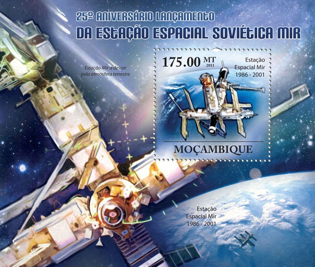25th Anniversary Launching of Soviet Space Station MIR. - Issue of Mozambique postage Stamps