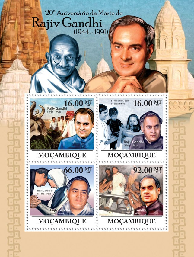 20th Anniversary of Rajiv Gandhi's Death (19441991) - Issue of Mozambique postage Stamps