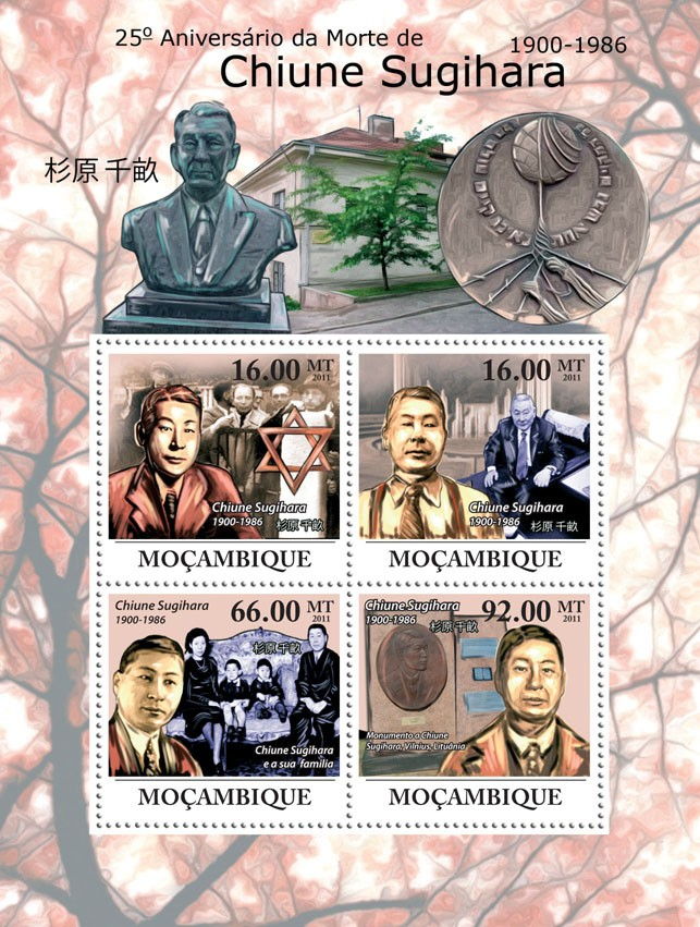 25th Anniversary of Chiune Sugihara Death (1900-1986). - Issue of Mozambique postage Stamps