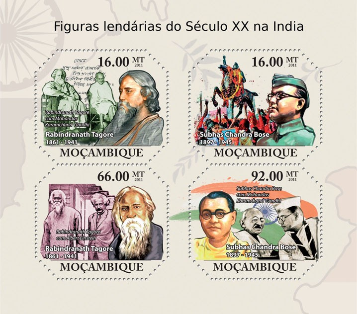 Legend Persons of India of XX Century, (  Rabindranath Tagore, ..., Subhas Chandra Bose ) - Issue of Mozambique postage Stamps