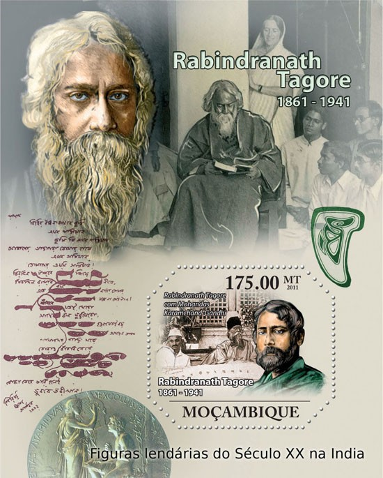 Legend Persons of India of XX Century (Rabindranath Tagore). - Issue of Mozambique postage Stamps