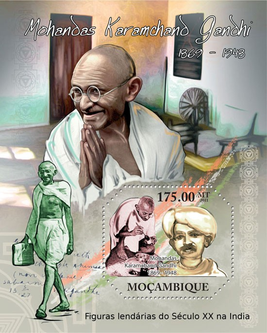 Mohandas Karamchand Gandhi, (1869-1948). - Issue of Mozambique postage Stamps