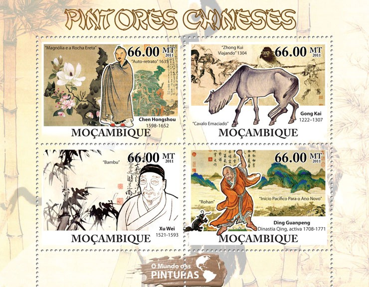 Chinese Paintings, (Chen Hongshou, Ding Guanpeng). - Issue of Mozambique postage Stamps