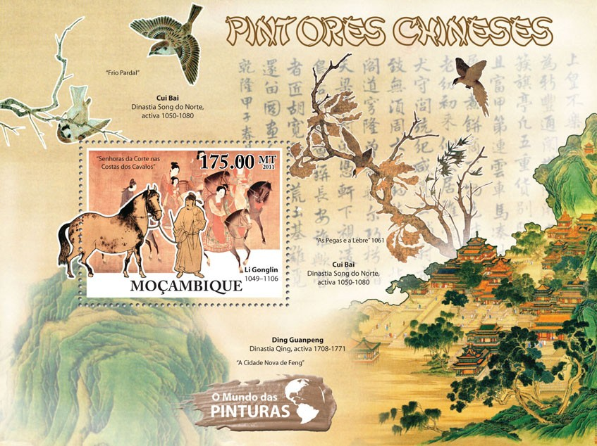 Chinese Paintings, (Li Gonglin). - Issue of Mozambique postage Stamps