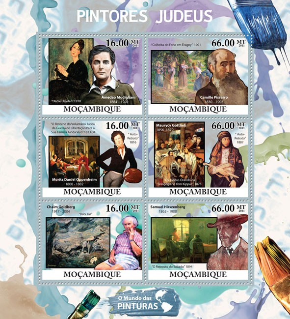 Jews Paintings, (Amadeo Modigliani, Samuel Hirszenberg). - Issue of Mozambique postage Stamps