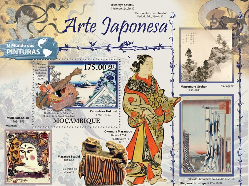 Japanese Art, (Katsushika Hokusai). - Issue of Mozambique postage Stamps