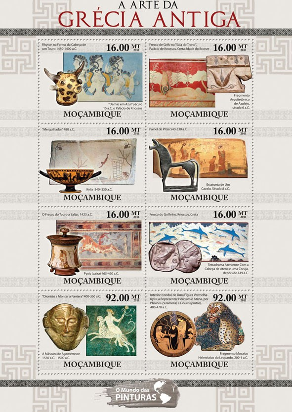 Art of Ancient Greece. - Issue of Mozambique postage Stamps