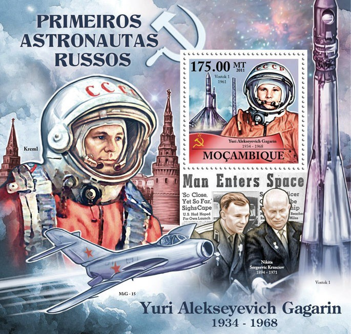 First Russian Astronauts, (Y.A.Gagarin) - Issue of Mozambique postage Stamps