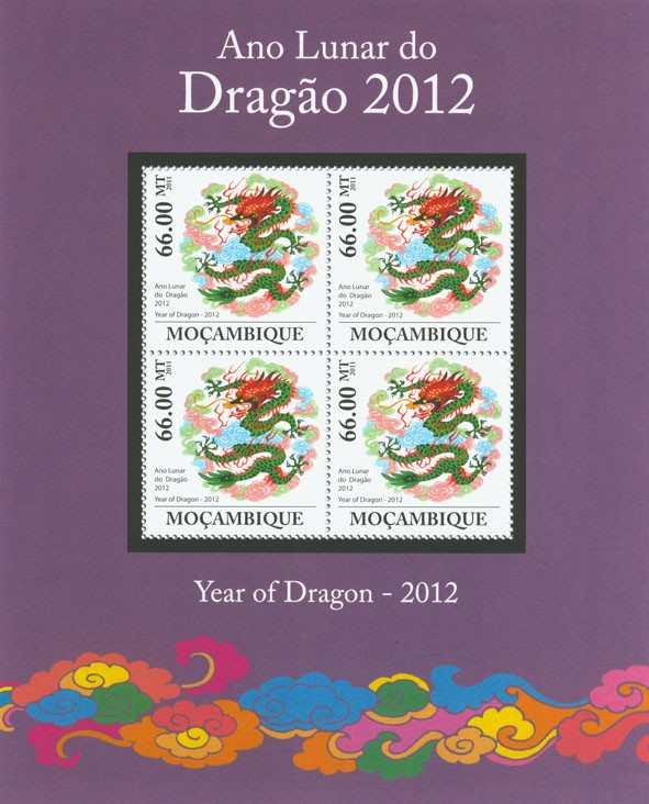 Chinese Lunar Year of Dragon 2012. - Issue of Mozambique postage Stamps