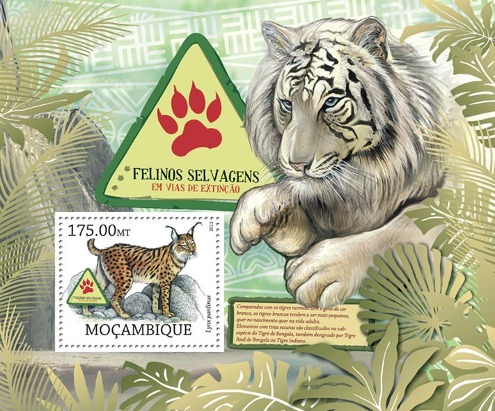 Wild Cats - Issue of Mozambique postage Stamps