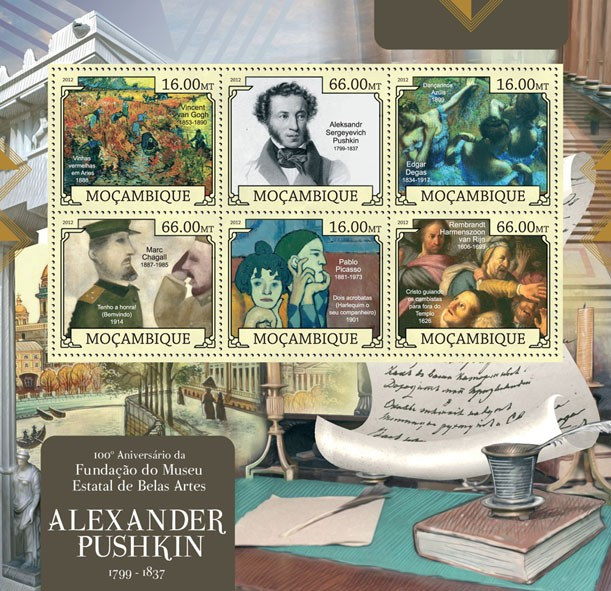 Alexander Pushkin - Issue of Mozambique postage Stamps