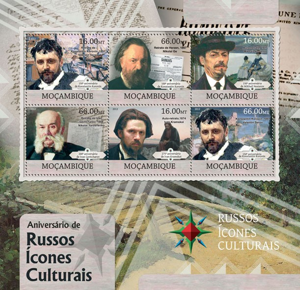 Russian Cultural Icons - Issue of Mozambique postage Stamps