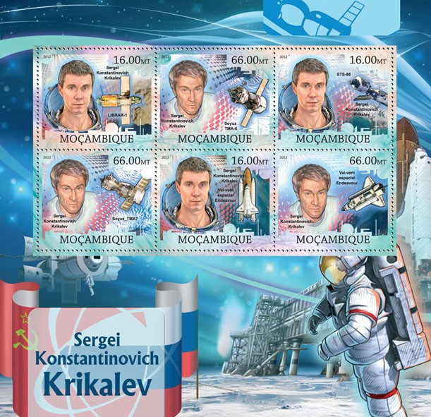 S. K. Krikalev - Issue of Mozambique postage Stamps