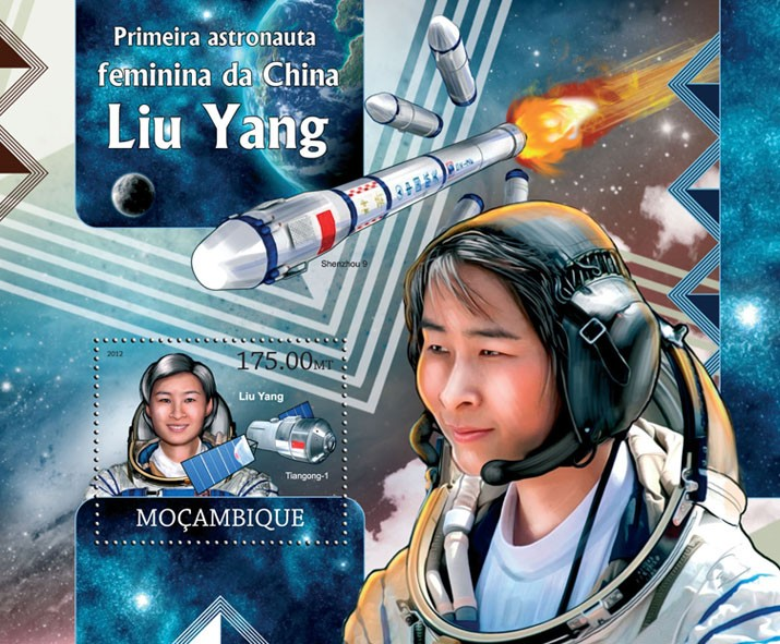 Liu Yang - Issue of Mozambique postage Stamps