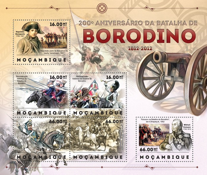 BORODINO - Issue of Mozambique postage Stamps