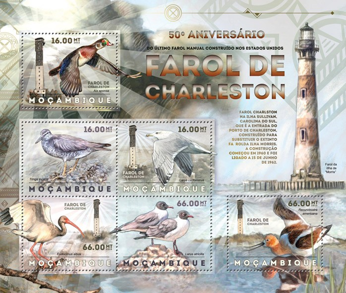 Lighthouse & Birds - Issue of Mozambique postage Stamps