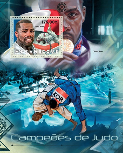 Judo - Issue of Mozambique postage Stamps