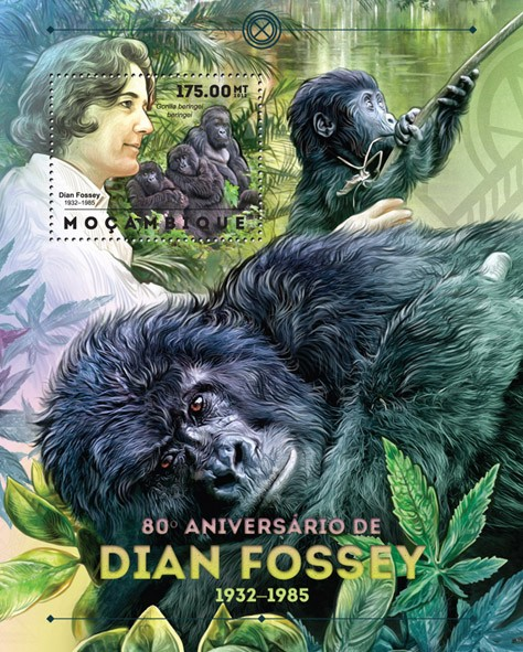 Dian Fossey - Issue of Mozambique postage Stamps