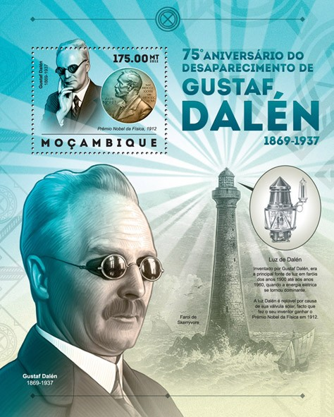 Gustaf Dalen & Lighthouses - Issue of Mozambique postage Stamps