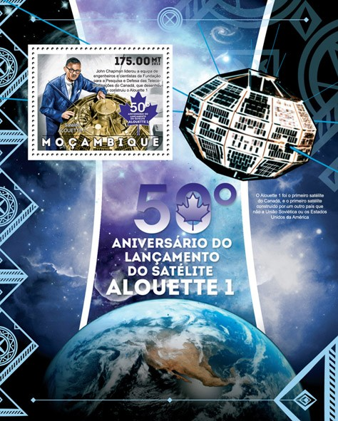 Satellite Aloutte 1 - Issue of Mozambique postage Stamps