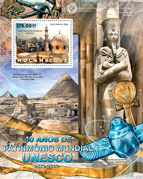 UNESCO - Issue of Mozambique postage Stamps