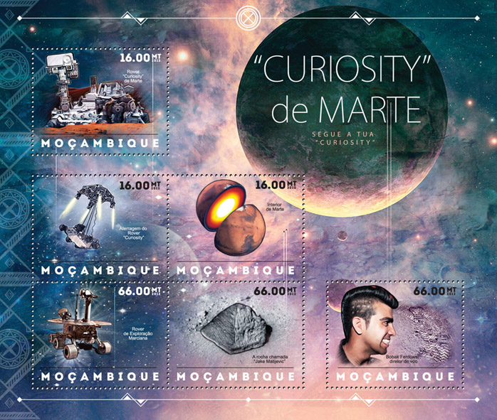Mars - Curiosity - Issue of Mozambique postage Stamps