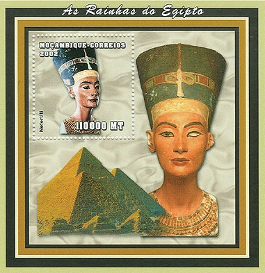 Nefertiti   110000 MT  S/S - Issue of Mozambique postage Stamps