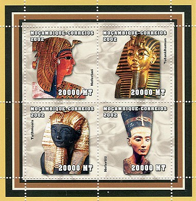 Kings/Queens Egypt  4 x 20000  MT - Issue of Mozambique postage Stamps