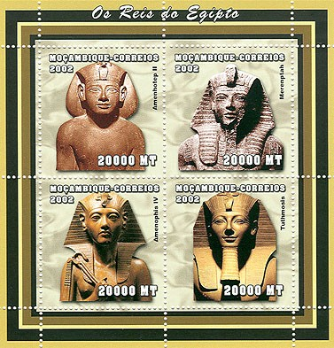 Kings of Egypt  4 x 20000  MT - Issue of Mozambique postage Stamps