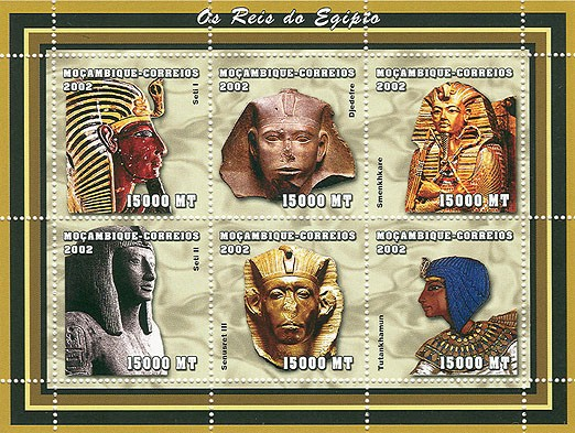 Kings of Egypt  6 x 15000  MT - Issue of Mozambique postage Stamps