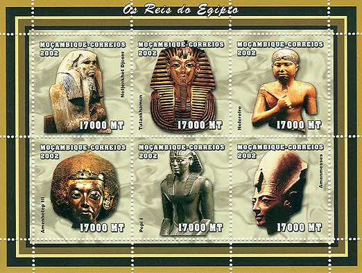 Kings of Egypt  6 x 17000  MT - Issue of Mozambique postage Stamps