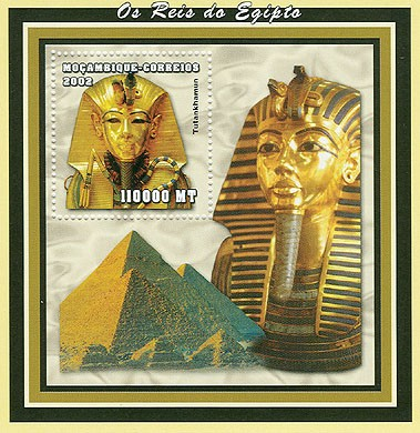 Tutankhamon   110000 MT  S/S - Issue of Mozambique postage Stamps