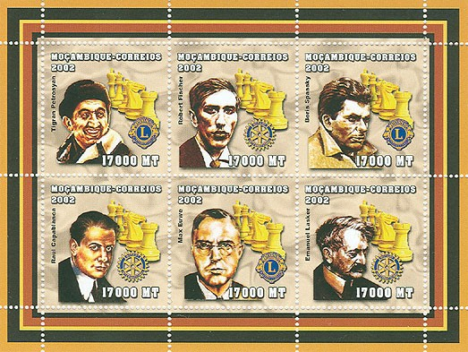 Chess players  6 x 17000  MT - Issue of Mozambique postage Stamps