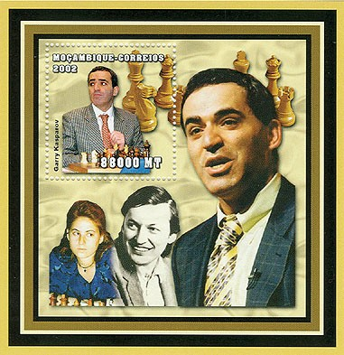 G.Kasparov   88000 MT  S/S - Issue of Mozambique postage Stamps