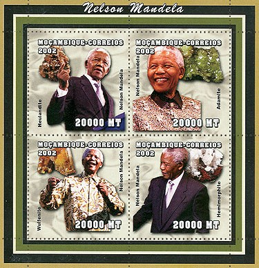 Minerals (N.Mandela)   4 x 20000  MT - Issue of Mozambique postage Stamps