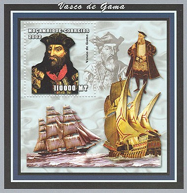Vasco De Gama   110000 MT  S/S - Issue of Mozambique postage Stamps