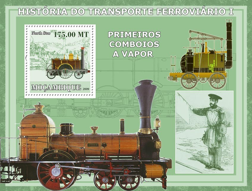 History of Trains I / First trains - Issue of Mozambique postage Stamps