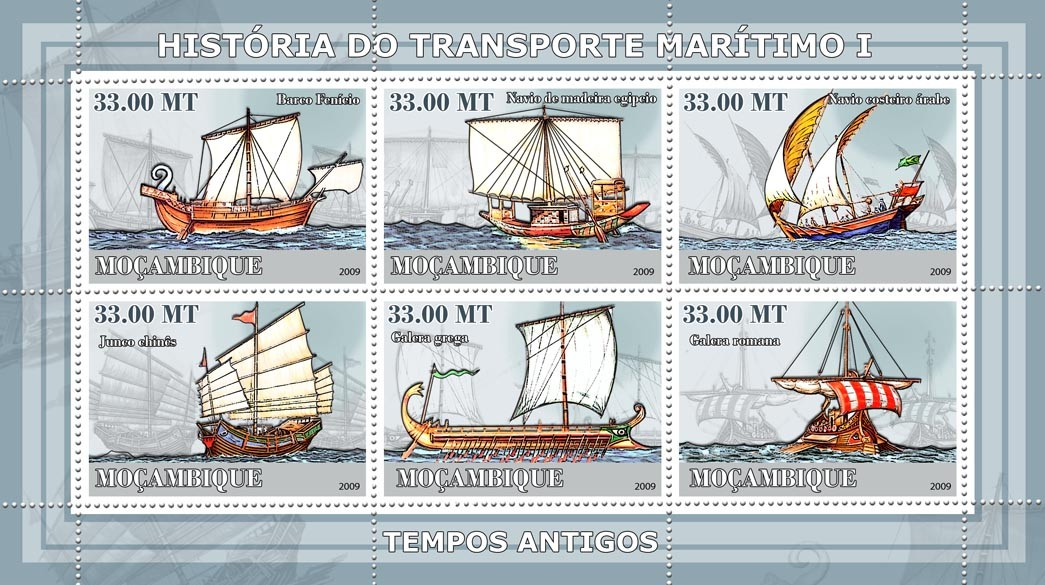 History of See transport I / Maritime ancient times - Issue of Mozambique postage Stamps