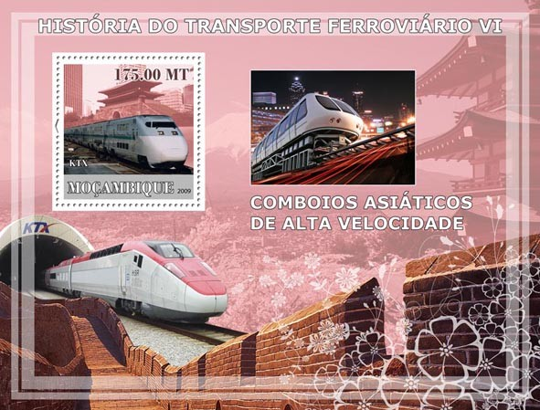 History of Trains VI / Asian High  Speed Trains - Issue of Mozambique postage Stamps