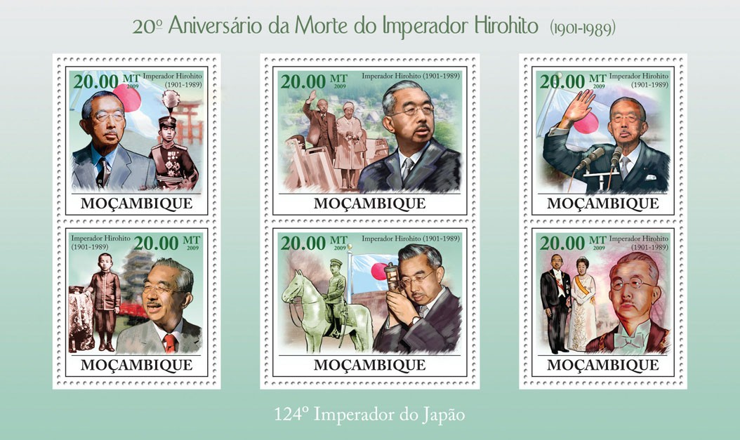 20th Anniversary of Death of Emperor Hirohito (1901-1989) - Issue of Mozambique postage Stamps