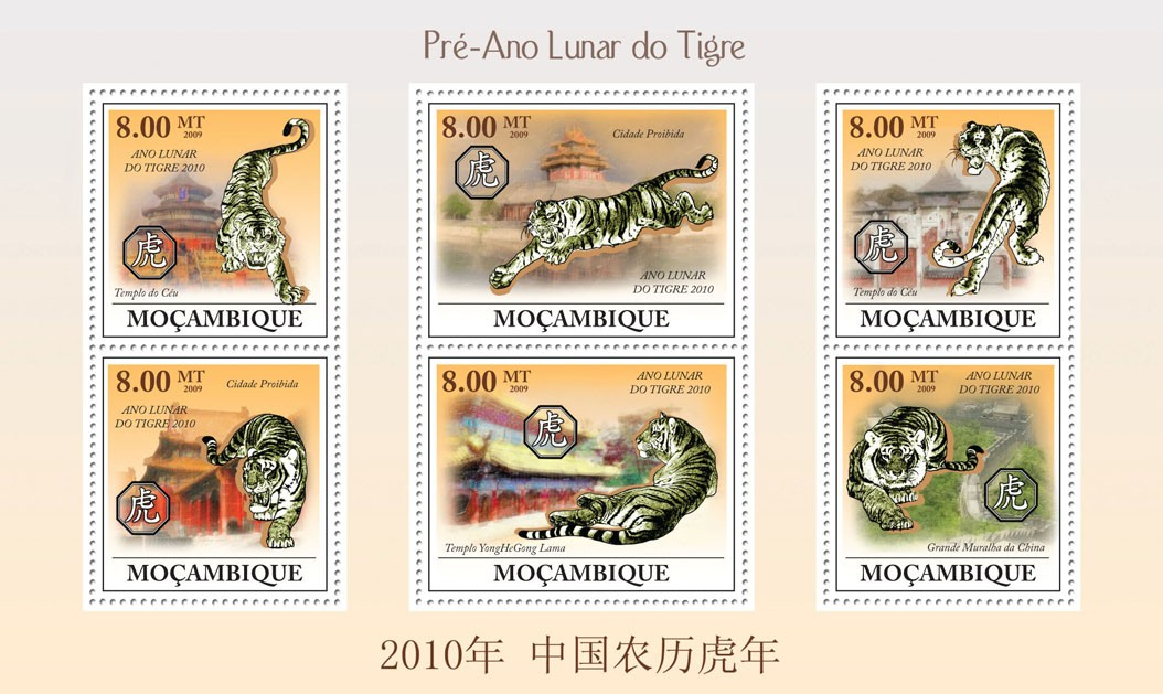 Towards Year of the Tiger 2010 - Issue of Mozambique postage Stamps