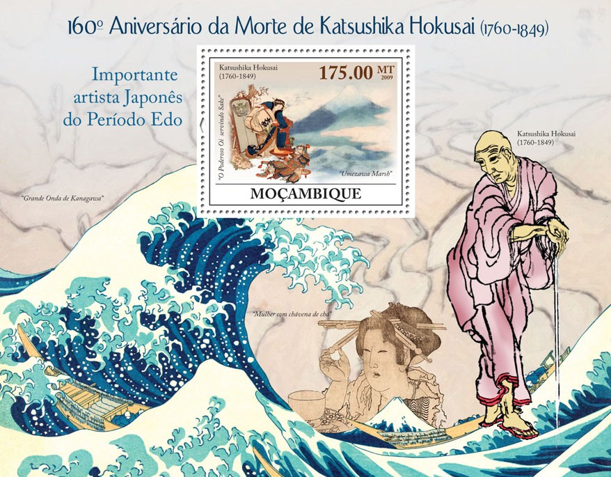 160th Anniversary of  Death of Katsushika Hokusai (1706-1749) - Issue of Mozambique postage Stamps