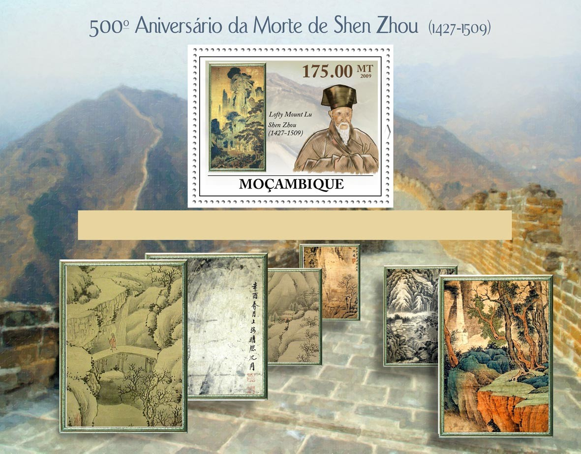500th Anniversary of  Death of Shen Zhou, (1427-1509) - Issue of Mozambique postage Stamps