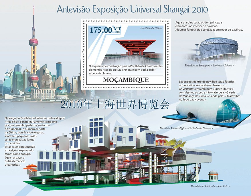 Towards Universal Exhibition Shanghai 2010 - Issue of Mozambique postage Stamps