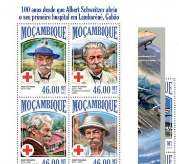 mozambique-moambique-25-11-2013-part-i-code-moz13501a-moz13515b.jpg