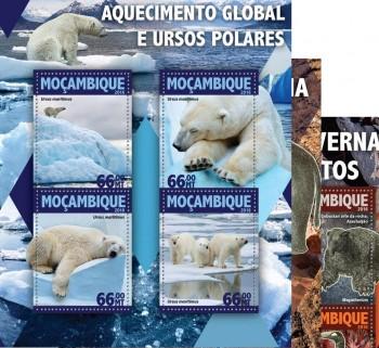 mozambique-moambique-15-01-2016-code-moz16101a-moz16115b.jpg