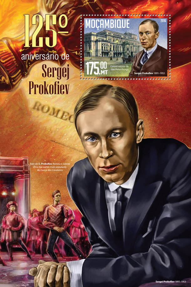 Sergei Prokofiev - Issue of Mozambique postage Stamps