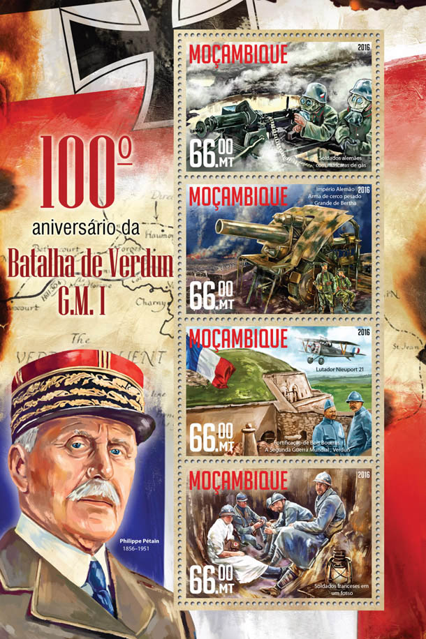 Battle of Verdun - Issue of Mozambique postage Stamps