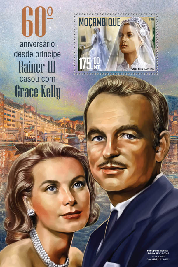 Prince Rainier III and Grace Kelly - Issue of Mozambique postage Stamps
