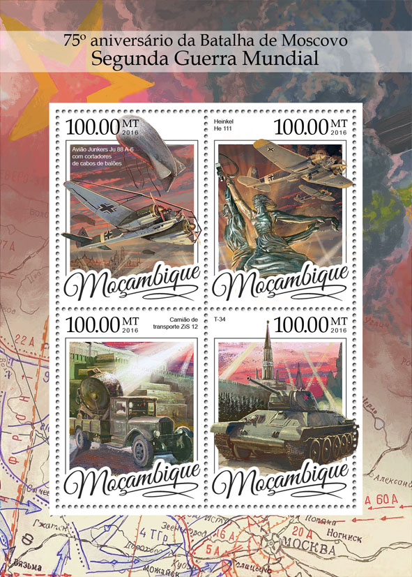 Battle of Moscow - Issue of Mozambique postage Stamps